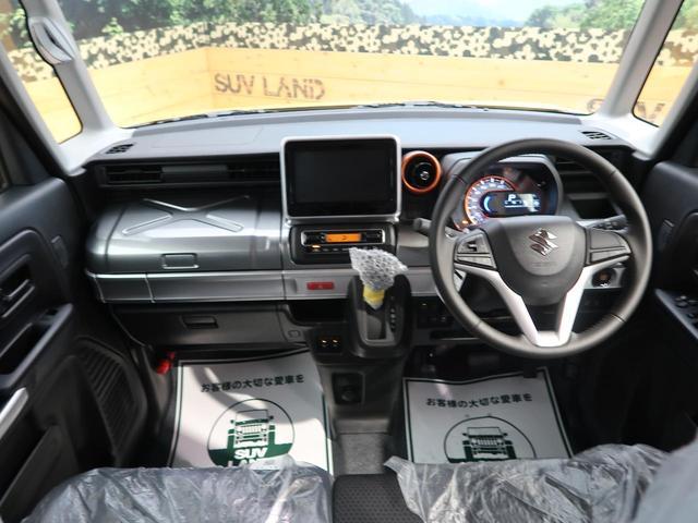 ハイブリッドXZ 届出済未使用車 衝突被害軽減装置(2枚目)