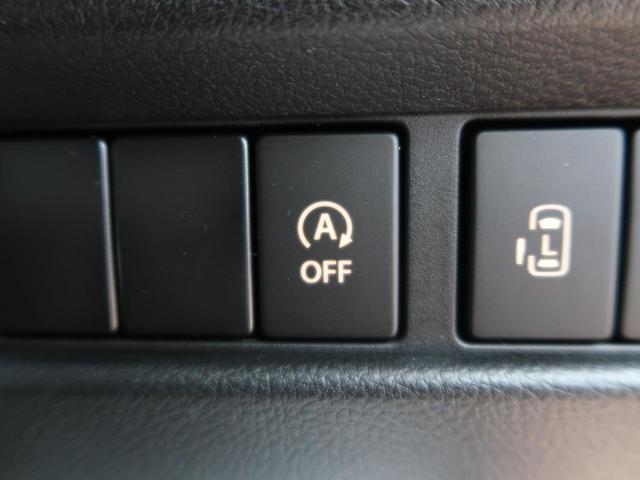 ハイブリッドXZ 届出済未使用車 衝突被害軽減装置(5枚目)