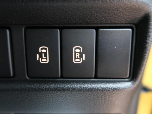 ハイブリッドXZ 届出済未使用車 衝突被害軽減装置(6枚目)