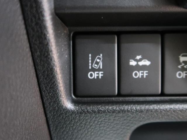 ハイブリッドXZ 届出済未使用車 衝突被害軽減装置(9枚目)