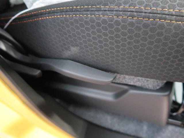 ハイブリッドXZ 届出済未使用車 衝突被害軽減装置(11枚目)