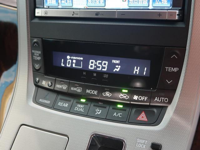 【デュアルエアコン】左右独立エアコンになっておりますので、運転席側と助手席側で異なる温度の風を出すことが可能ですので隣の人に気を使わなくても大丈夫♪