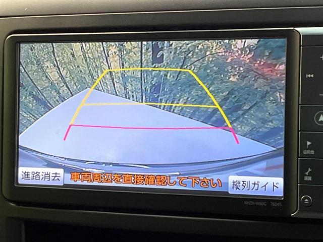 【パワーバックドア】が装備されております。ボタン一つでドアの開閉が可能になります。買い物帰り等の利用の際にあると助かりますよね♪