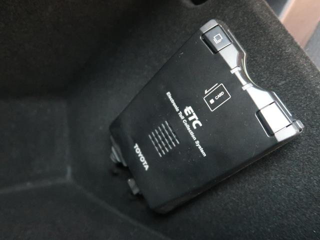 240G Lパッケージ メーカーナビ サンルーフ HID(6枚目)