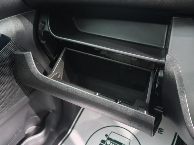 X Vセレクション 純正SDナビ 両側電動スライドドア(46枚目)