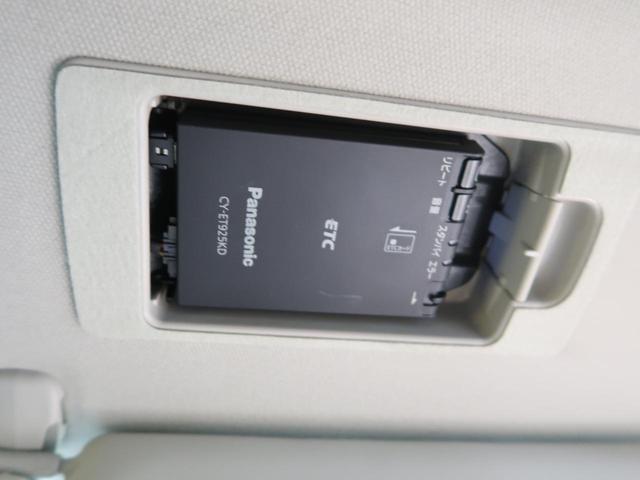 XD Lパッケージ 衝突軽減装置 メーカーナビ BOSE(8枚目)