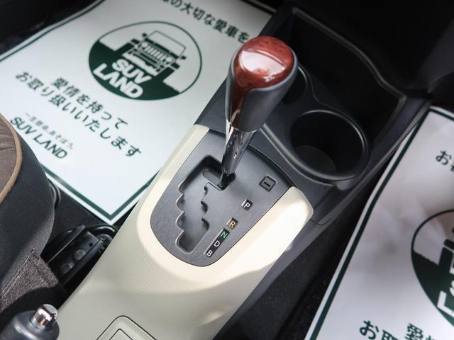 G SDナビ フルセグ 禁煙車 スマートキー オートライト(6枚目)