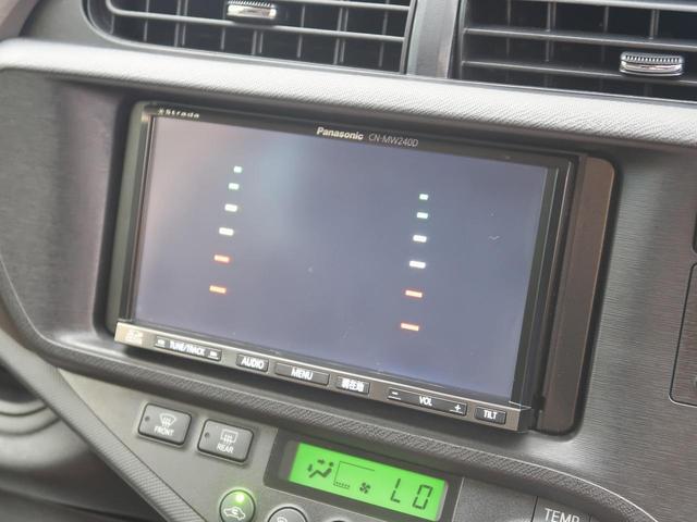 G SDナビ フルセグ 禁煙車 スマートキー オートライト(37枚目)