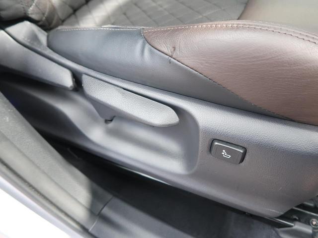 「トヨタ」「C-HR」「SUV・クロカン」「福岡県」の中古車45