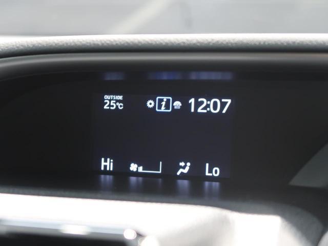 ZS 煌 純正9型SDナビ 後席モニター バックカメラ(50枚目)