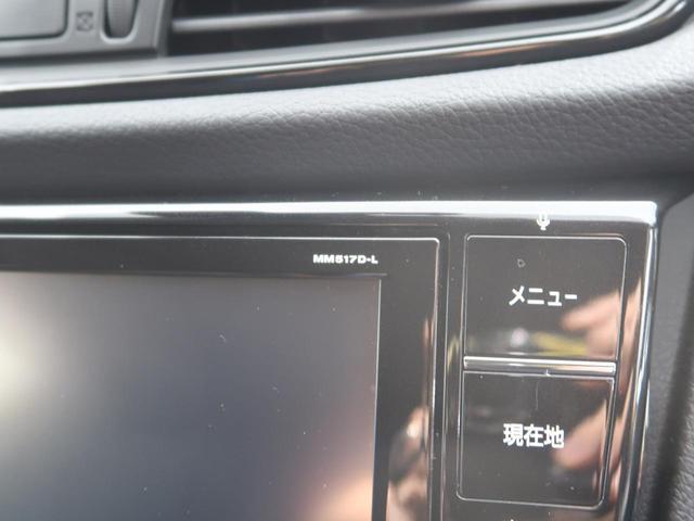 20X 純正9型SDナビ 全周囲カメラ 衝突被害軽減装置(32枚目)