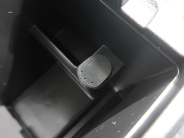 20X 純正9型SDナビ 全周囲カメラ 衝突被害軽減装置(58枚目)