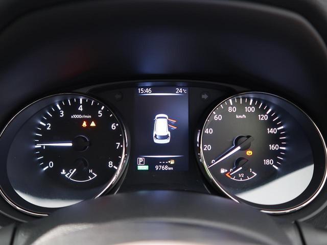 「日産」「エクストレイル」「SUV・クロカン」「福岡県」の中古車30