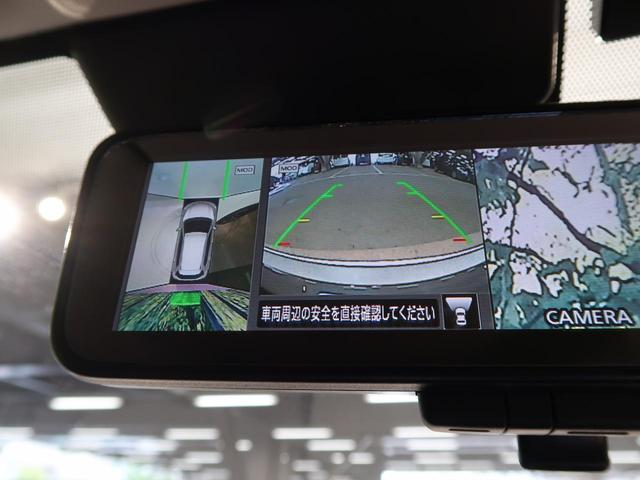 「日産」「エクストレイル」「SUV・クロカン」「福岡県」の中古車31