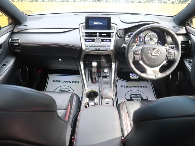 「レクサス」「NX」「SUV・クロカン」「福岡県」の中古車2