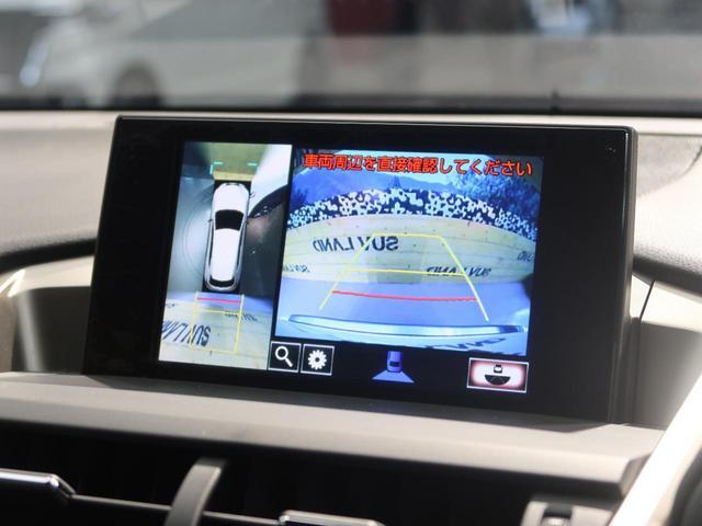「レクサス」「NX」「SUV・クロカン」「福岡県」の中古車4