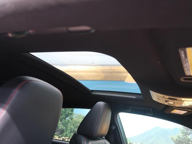 「レクサス」「NX」「SUV・クロカン」「福岡県」の中古車5
