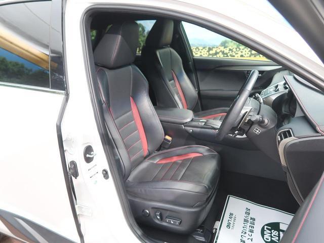 「レクサス」「NX」「SUV・クロカン」「福岡県」の中古車12