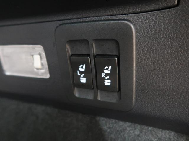 「レクサス」「NX」「SUV・クロカン」「福岡県」の中古車28