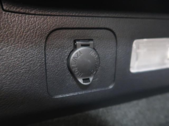 「レクサス」「NX」「SUV・クロカン」「福岡県」の中古車29