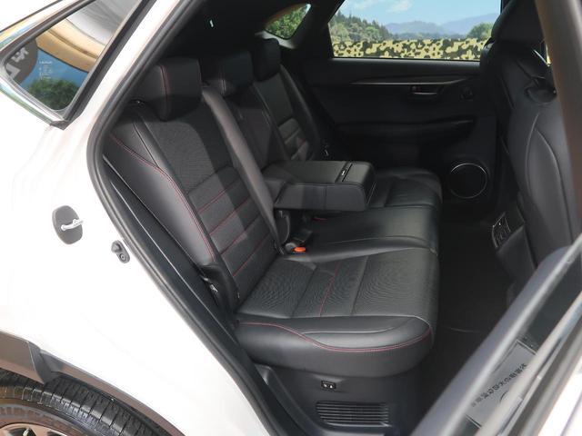 「レクサス」「NX」「SUV・クロカン」「福岡県」の中古車32