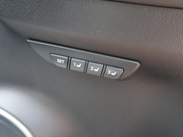「レクサス」「NX」「SUV・クロカン」「福岡県」の中古車36