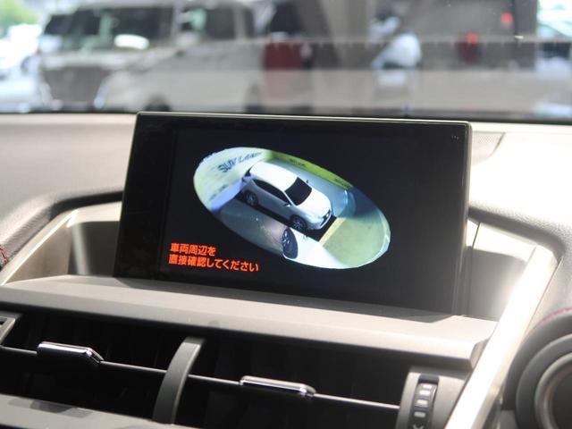 「レクサス」「NX」「SUV・クロカン」「福岡県」の中古車41