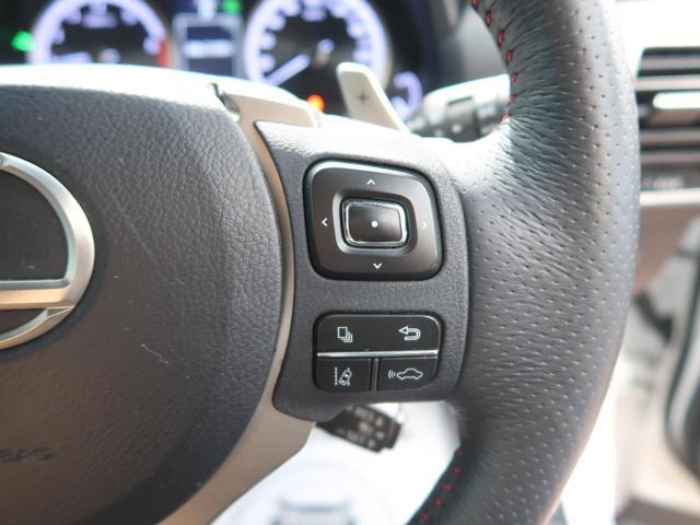 「レクサス」「NX」「SUV・クロカン」「福岡県」の中古車43