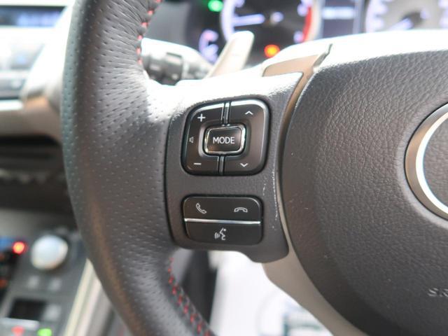 「レクサス」「NX」「SUV・クロカン」「福岡県」の中古車44