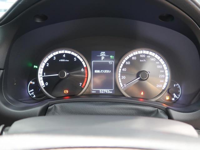 「レクサス」「NX」「SUV・クロカン」「福岡県」の中古車50