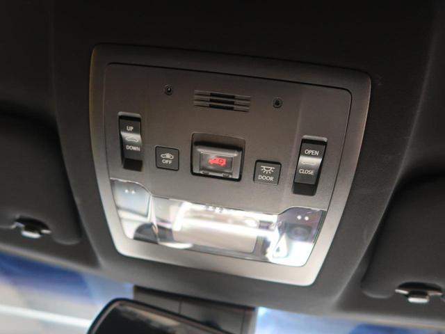 「レクサス」「NX」「SUV・クロカン」「福岡県」の中古車54