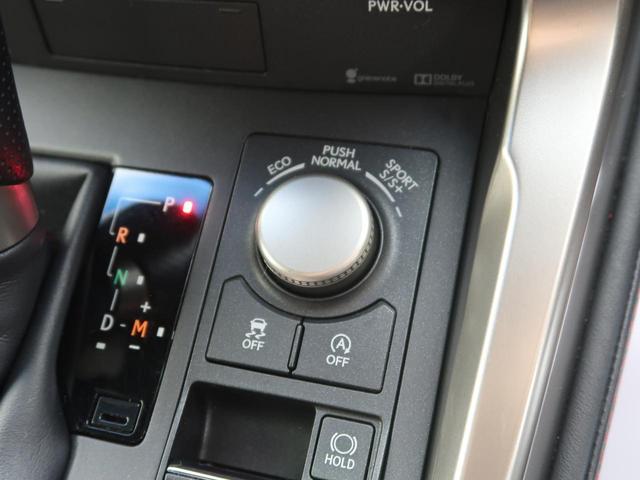 「レクサス」「NX」「SUV・クロカン」「福岡県」の中古車56