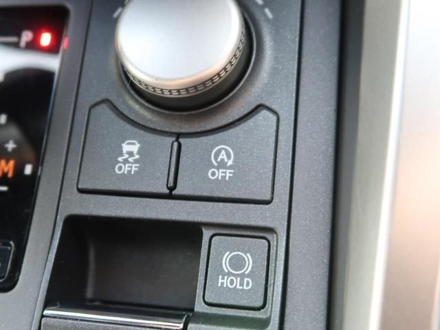 「レクサス」「NX」「SUV・クロカン」「福岡県」の中古車57