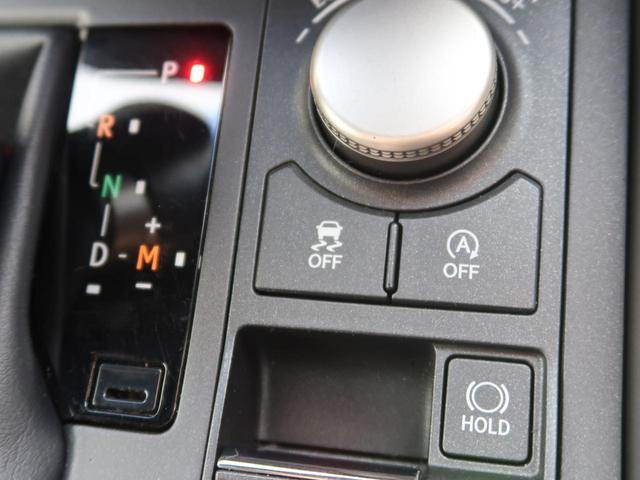 「レクサス」「NX」「SUV・クロカン」「福岡県」の中古車58