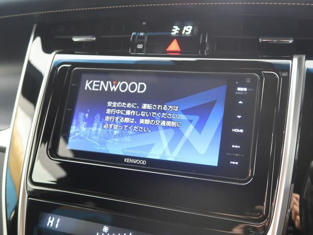 「トヨタ」「ハリアー」「SUV・クロカン」「福岡県」の中古車3