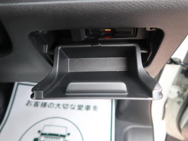 「日産」「セレナ」「ミニバン・ワンボックス」「福岡県」の中古車42