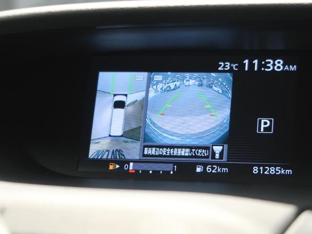 「日産」「セレナ」「ミニバン・ワンボックス」「福岡県」の中古車55