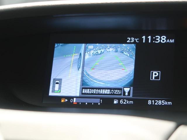 「日産」「セレナ」「ミニバン・ワンボックス」「福岡県」の中古車56