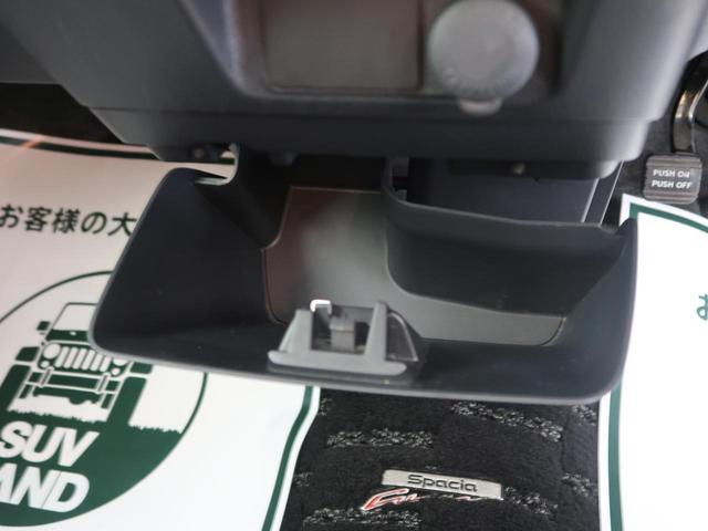 「スズキ」「スペーシアカスタム」「コンパクトカー」「福岡県」の中古車36