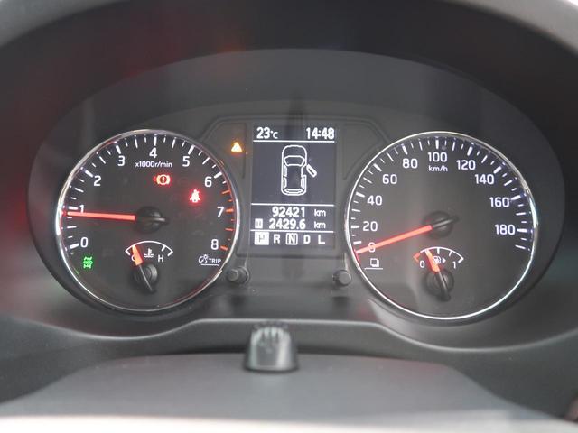 「日産」「エクストレイル」「SUV・クロカン」「福岡県」の中古車40