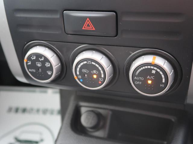 「日産」「エクストレイル」「SUV・クロカン」「福岡県」の中古車43