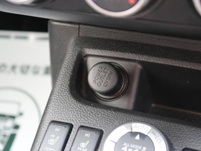 「日産」「エクストレイル」「SUV・クロカン」「福岡県」の中古車44
