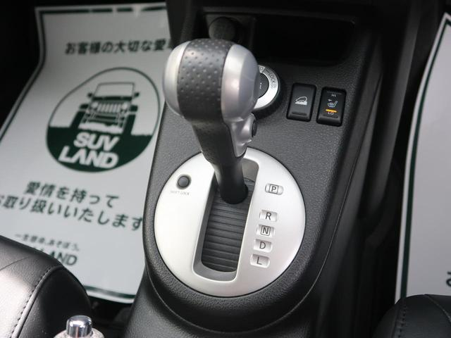 「日産」「エクストレイル」「SUV・クロカン」「福岡県」の中古車48