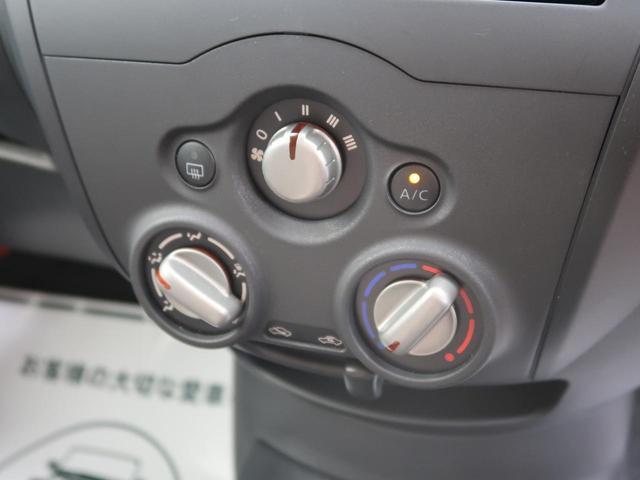 「日産」「ノート」「コンパクトカー」「福岡県」の中古車37