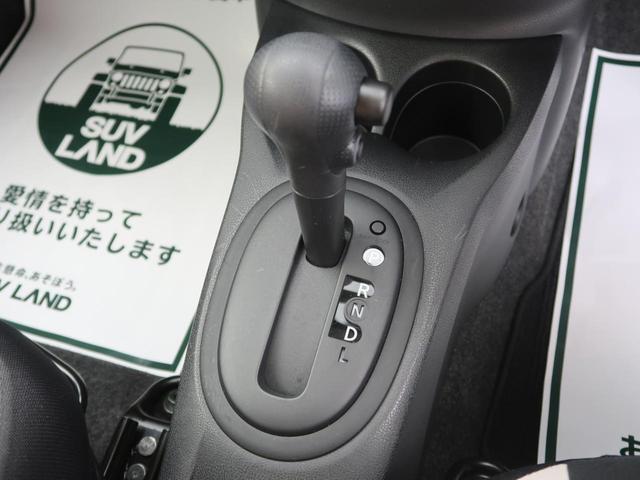 「日産」「ノート」「コンパクトカー」「福岡県」の中古車38