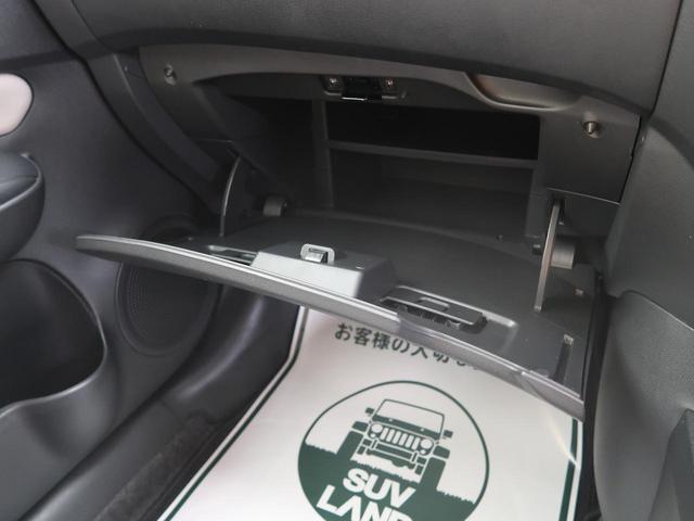 「日産」「ノート」「コンパクトカー」「福岡県」の中古車43