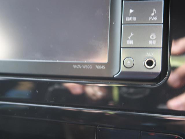 Sセーフティプラス モデリスタエアロ 純正HDDナビ フルセグ バックカメラ 衝突被害軽減装置 禁煙車 レーダークルーズ オートマチックハイビーム LEDヘッドライト クリアランスソナー スマートキー 純正15AW(27枚目)