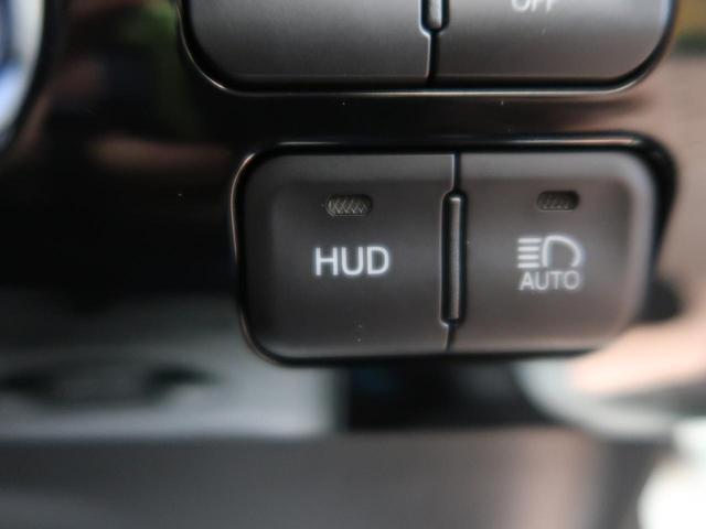 Sセーフティプラス モデリスタエアロ 純正HDDナビ フルセグ バックカメラ 衝突被害軽減装置 禁煙車 レーダークルーズ オートマチックハイビーム LEDヘッドライト クリアランスソナー スマートキー 純正15AW(34枚目)