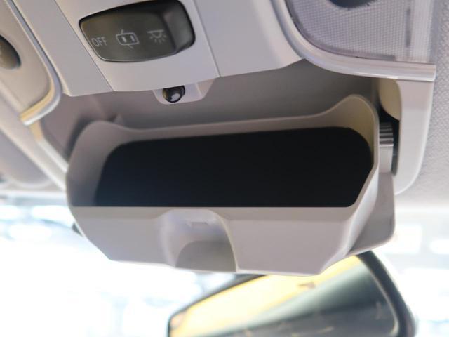 Sセーフティプラス モデリスタエアロ 純正HDDナビ フルセグ バックカメラ 衝突被害軽減装置 禁煙車 レーダークルーズ オートマチックハイビーム LEDヘッドライト クリアランスソナー スマートキー 純正15AW(41枚目)