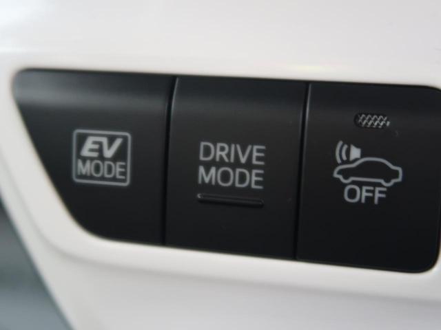 Sセーフティプラス モデリスタエアロ 純正HDDナビ フルセグ バックカメラ 衝突被害軽減装置 禁煙車 レーダークルーズ オートマチックハイビーム LEDヘッドライト クリアランスソナー スマートキー 純正15AW(46枚目)